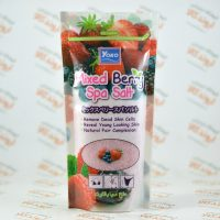 نمک بدن yoko مدل mixed berry